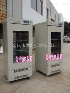 SPX-500 智能生化培养箱豪华型