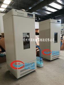 LHS-150SC 智能恒温恒湿培养箱