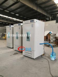 LHS-400SC 恒温恒湿培养箱价格