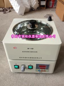 DF-1CD 单孔油浴磁力搅拌器