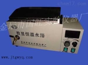 SHJ-A2 两孔水浴磁力搅拌器