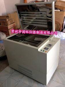 QHZ-98B 数显全温度光照振荡培养箱