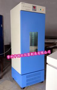SHP-2500 大型低温生化培养箱