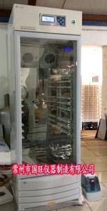 LHP-150 智能人工气候箱