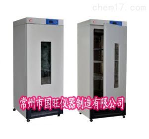 HPS-250 微电脑生化培养箱厂家