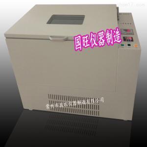 HWHS-88 卧式恒温恒湿振荡培养箱