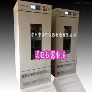 HZQ-X100A 智能恒温振荡培养摇床