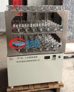 HY-EA 三层大容量摇瓶机