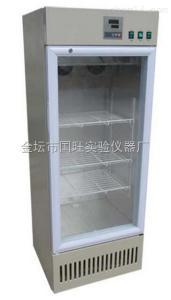 SHP-150-B BOD5生化培养箱