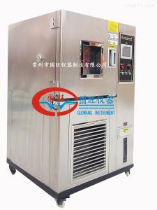 CZGW-608 高低温试验箱恒温恒湿