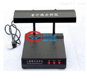 ZF-1 三用紫外分析仪