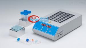 GWJ300-4 智能恒温金属浴