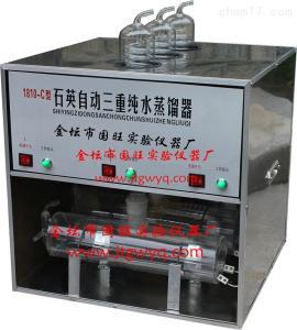 1810-C 石英三重纯水蒸馏器