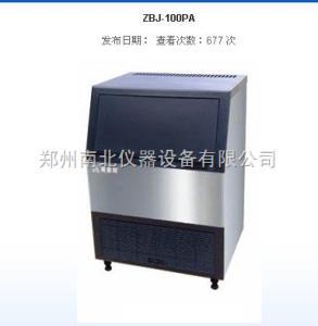 ktv、酒吧、家用、实验室制冰机