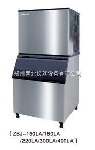 河南制冰机生产厂家价格