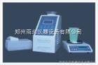 CGSF-M 水分测定仪(面粉) 生产厂家