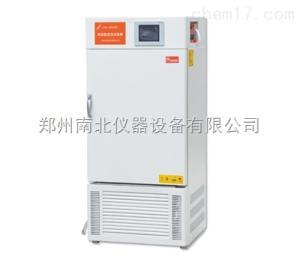 LHH-250SDP 药物稳定性试验箱  药物稳定性试验箱价格  药物稳定性试验箱厂家