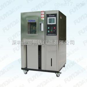 TLP80 广东汕头高低温试验箱