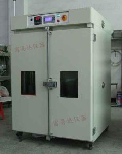 电热鼓风烘箱DHG-1000