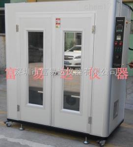 ORT630 老化柜