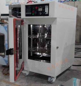 TM-100 河北潔凈干燥箱TM-100