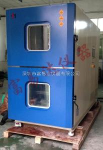 成都高低温冲击试验箱TS80