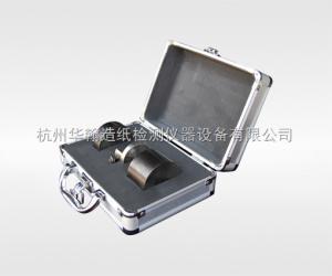HH-ZF1 杭州华翰耐折度仪附件盒