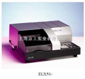 BioTek Elx50 美国BIOTEK宝特ELX50\ELX50\ELX50全自动洗板机维修及配件