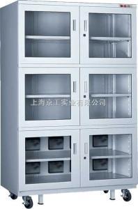 IDC-2000 B?S?F2?F1 超低濕設備防潮柜台湾收藏家防潮柜
