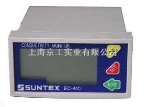 suntex在线电导仪EC-410