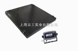 SCS-VS1500SS51P電子臺秤