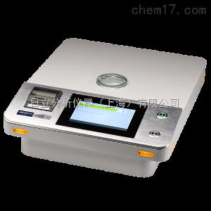 Lab-X5000 能量色散X射线荧光光谱仪