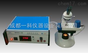 WRX-1S 显微热分析仪2--精科申光