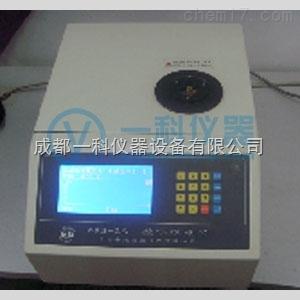 WRS-1B(1A)数字熔点仪