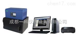 JY-Clear ECL 化学发光凝胶成像分析系统--北京君意
