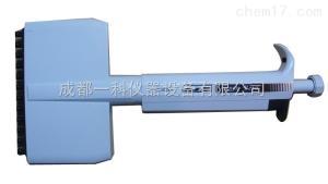 720340 50-300ul proline 12道手動移液器