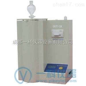SCY-3A 啤酒、饮料CO2测定仪--上海昕瑞