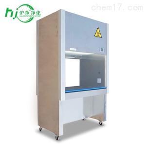 BCM-1000型 生物净化工作台