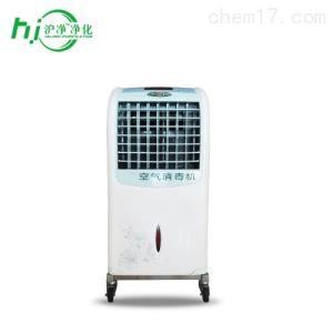 ZJY-200型 100m³ 落地可移动式医用空气消毒机