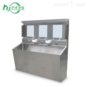 1800*600*1800 三人位手术室洗手池