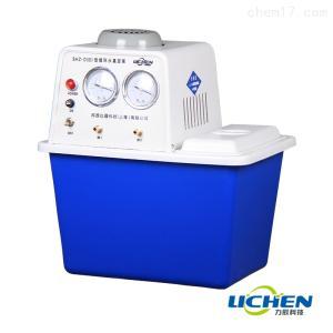 SHZ-D(III)防腐型 力辰科技循环水真空泵SHZ-D(III)防腐型