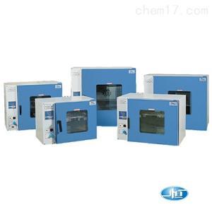 PH-010(A) 上海一恒干燥箱/培養箱PH-010(A)(兩用)