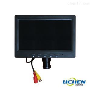 7寸显微镜显示屏 力辰科技 7寸显微镜显示屏(光学仪器)