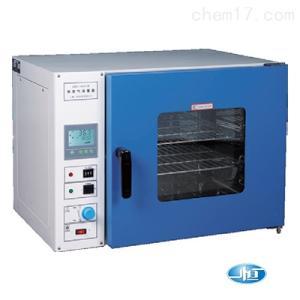 GRX-9013A 上海一恒热空气消毒箱GRX-9013A(干燥箱系列)
