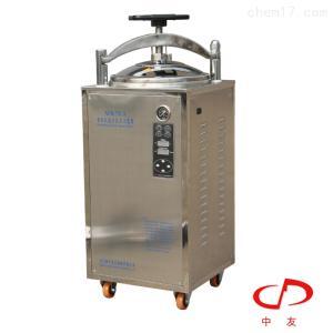 XFH-150CA 浙江新丰150升电热式压力蒸汽灭菌器(选配三)
