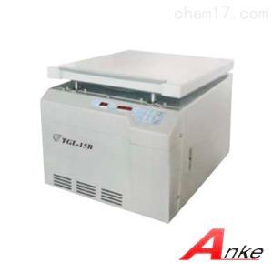 TGL-20bR1号 上海安科 高速台式冷冻离心机