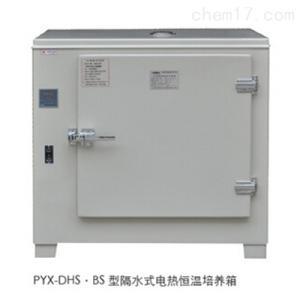 PYX-DHS-400-BS 上海跃进 隔水式电热恒温培养箱