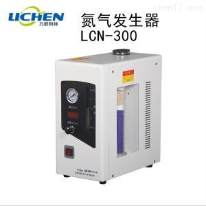 LCN-300 氮气发生器