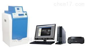 JY04S-3E型 凝胶成像分析系统--北京君意