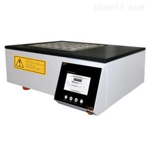SH230 SH230重金屬消解儀海能儀器